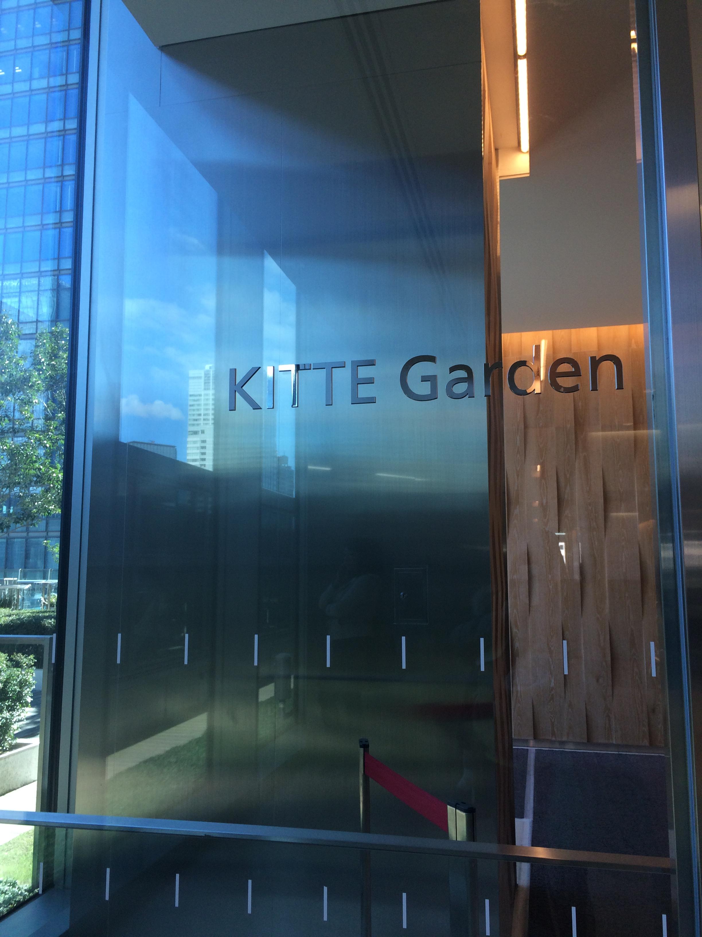 授乳室探訪④<東京駅周辺:KITTE>