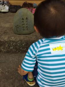 IMG_4965.jpg,namaekeshi